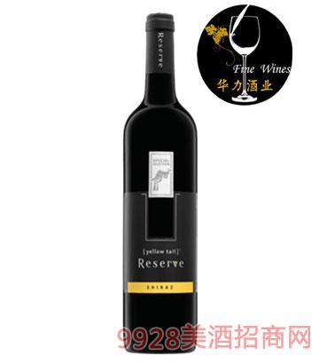 黄尾袋鼠珍藏西拉子干红葡萄酒