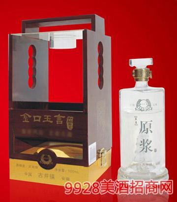 金口玉言红木酒500ml