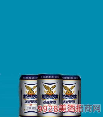冰威啤酒王子罐330ml