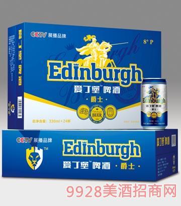 爱丁堡爵士啤酒
