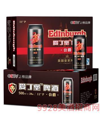 爱丁堡公爵啤酒500ml