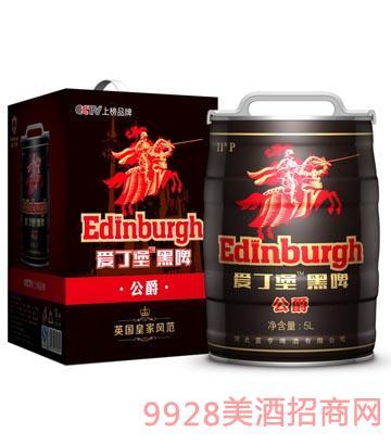 爱丁堡公爵啤酒5L桶箱