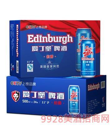 爱丁堡伯爵啤酒500ml