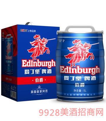 爱丁堡伯爵啤酒5L桶箱