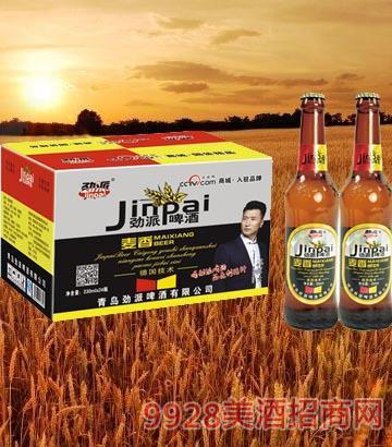 10°P劲派麦香啤酒330ml×24瓶