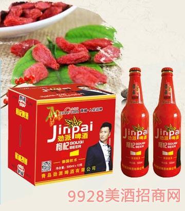 10°P劲派枸杞啤酒500ml×12瓶