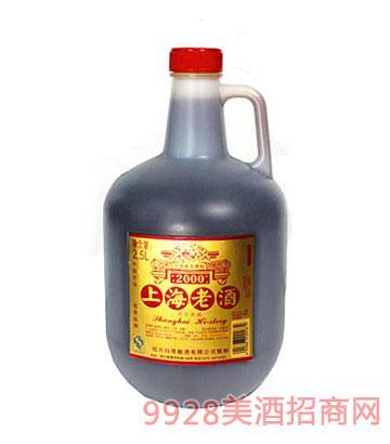 上海老酒2000红标2.5L
