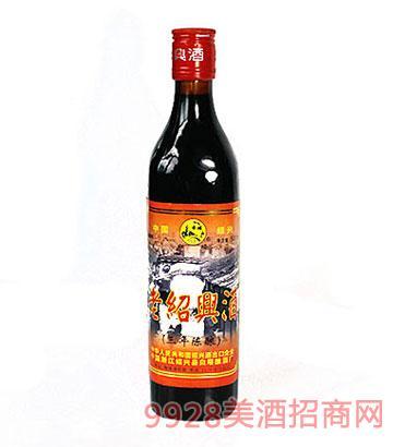 老绍兴酒三年陈酿500ml