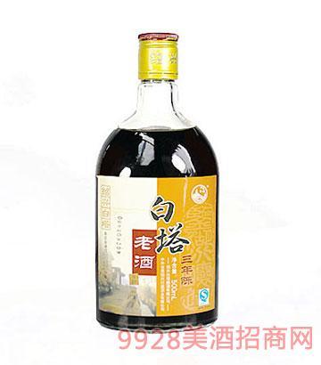 白塔老酒三年陈酿500ml