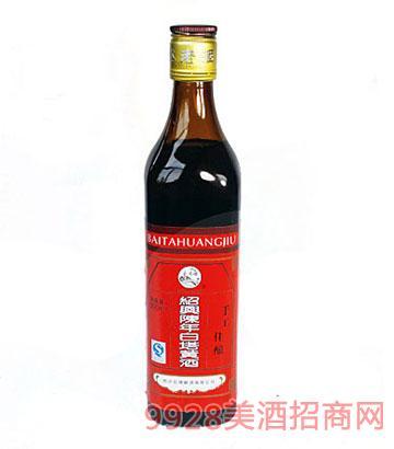 绍兴陈年白塔老酒500ml