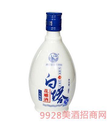 绍兴白塔花雕酒500ml