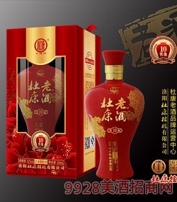 杜康老酒 10窖池52度450ml