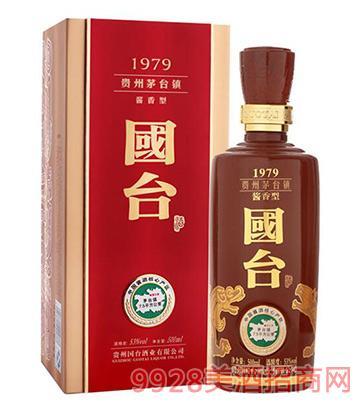 国台1979酒