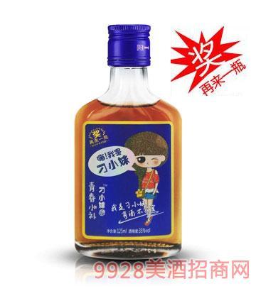 刁小妹养生酒蓝标125ml