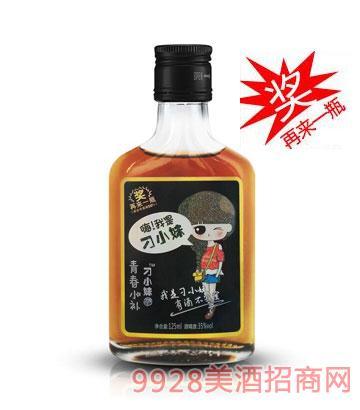 刁小妹�B生酒黑��125ml