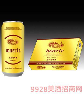 德国瓦尔特啤酒黄罐500ml