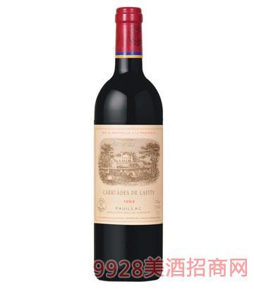 拉菲珍宝干红葡萄酒