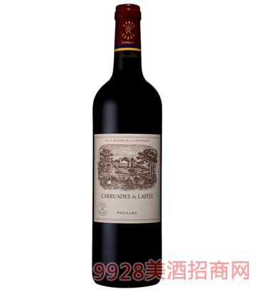 拉菲珍宝(小拉菲)葡萄酒