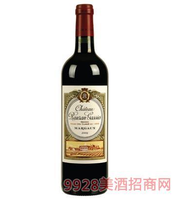 拉菲珍宝(小拉菲)2011年葡萄酒