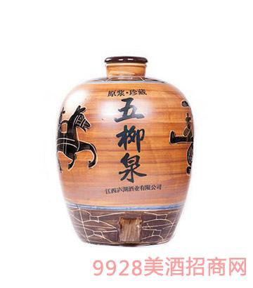 五柳泉酒五十斤坛
