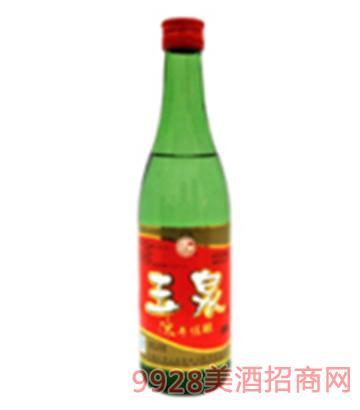 玉泉酒陈年佳酿