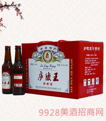 庐陵王瓶装清黄酒
