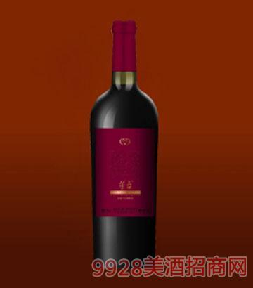茅台卓蕴干红葡萄酒(红标)
