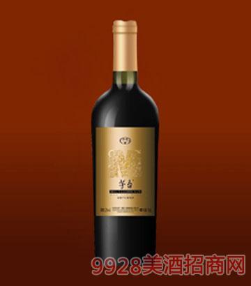 茅台卓蕴干红葡萄酒(金标)