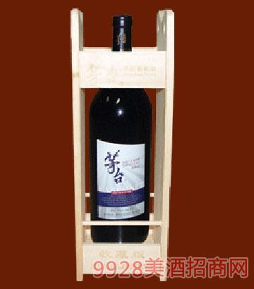 茅台3升大瓶收藏版干红葡萄酒