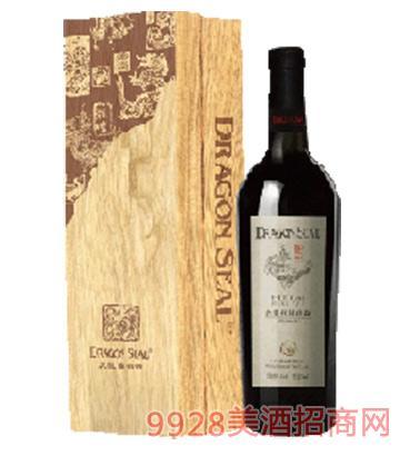 龙徽怀徕珍藏(向阳坡地)干红葡萄酒
