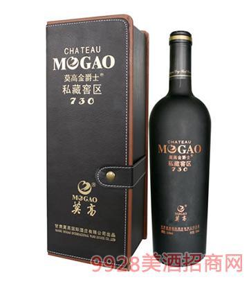 莫高730金爵士葡萄酒