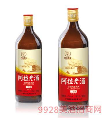 阿拉老酒精制纯酿黄酒