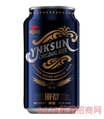 迎客松原浆啤酒330ml蓝罐