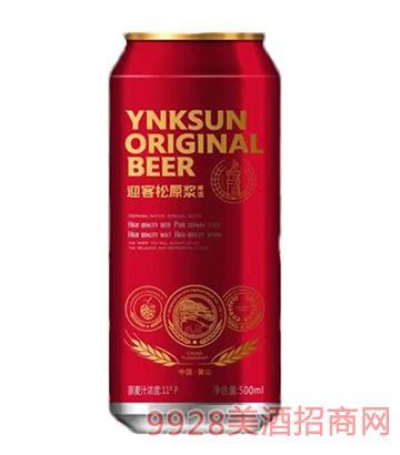 迎客松原浆啤酒500ml红罐