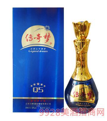 洋府酒传奇梦酒Q5