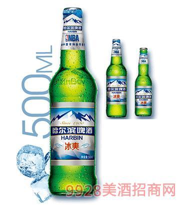 哈尔滨啤酒清爽