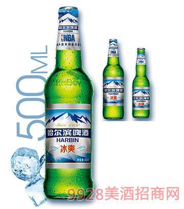 哈尔滨啤酒冰爽