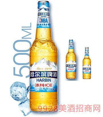 哈尔滨啤酒冰纯淡爽型