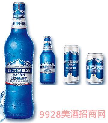 哈尔滨啤酒冰纯白啤