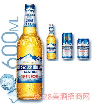 哈尔滨啤酒冰纯
