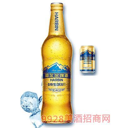 哈尔滨啤酒冰樽纯生