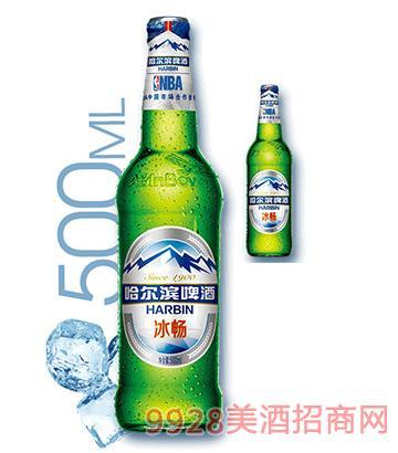 哈尔滨啤酒冰畅