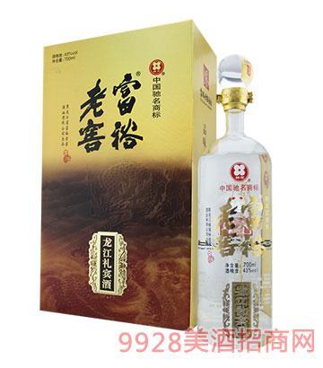 富裕老窖龙江礼宾酒700ml