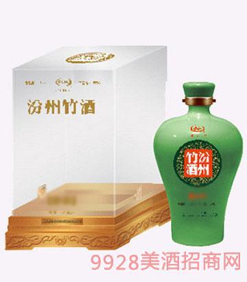 老汾州竹酒(30年陈酿)