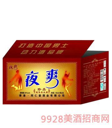 夜爽珍品商�震B生酒125mlX12瓶X2盒外箱