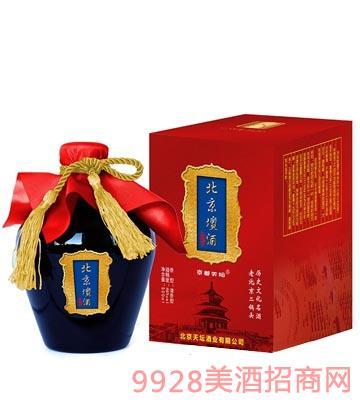 北京坛酒1斤装