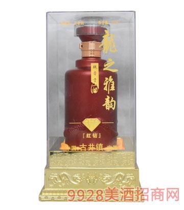 魏帝贡龙之雅韵酒红钻