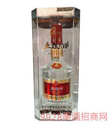 五粮PTVIP珍藏酒亚克力包装