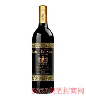 法国路易欧帝2006金骑士干红葡萄酒