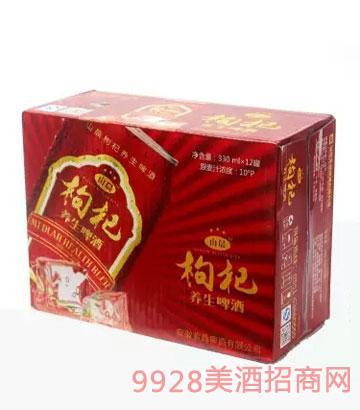 枸杞养生啤酒红罐330mlx12外箱